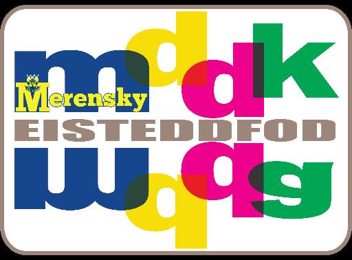 Merensky Eisteddfod Booking Website